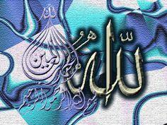 Islamic Wallpaper : Kaligrafi Alloh | kaligrafi