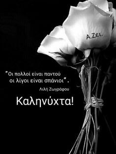 Greek Quotes, Instagram Story, Movies, Movie Posters, Film Poster, Films, Popcorn Posters, Film Posters, Movie Quotes