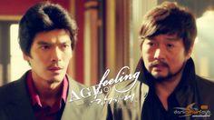 감격시대 / Age of Feeling [episode 9] #episodebanners #darksmurfsubs #kdrama #korean #drama #DSSgfxteam UNITED06