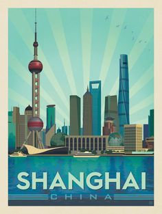 China: Shanghai - After the smashing success of our Art & Soul of America collections, we decided to create classic travel prints featuring our favorite cities around the world. These are perfect for decorating with a sense of wanderlust and globe-trotting adventure.