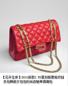Red Chanel look alike