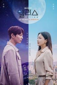 Dramaqu Nonton Drama Korea Terupdate Subtitle Indonesia Di 2020 Drama Drama Korea Korean Drama