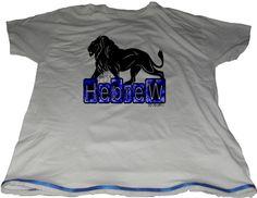 Hebrew www.israwear.com