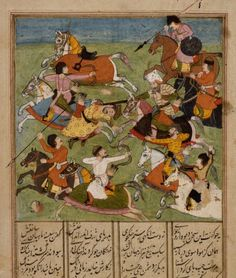 Battle Scene and Text (recto), Text (verso), Folio from a Shahnama (Book of Kings)