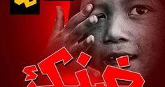 """""""ضنك"""" تعلن خريطة مظاهراتها.. وتدعو للاعتصام أمام الشركات والمصانع والمترو   جريدة قلب مصر الألكترونية"""