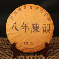 Promocoes Hand Made 357G 5A Grade Premium Yunnan Perfumes and Fragrances Pu'er Cakes Cooked Shu Puer Tea Cake For Slimming-0020 #clothing,#shoes,#jewelry,#women,#men,#hats,#watches,#belts,#fashion,#style
