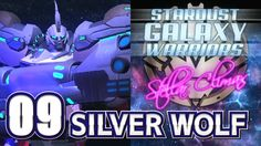 [29] Stardust Galaxy Warriors: Stellar Climax SILVER WOLF 09  スターダスト ギャラ...