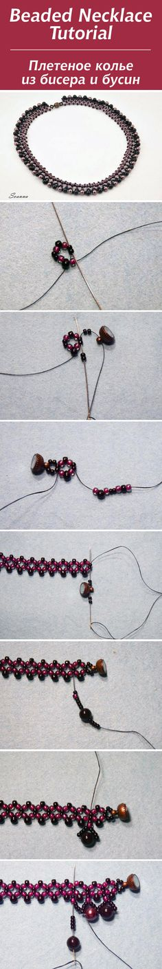 Плетеное колье из бисера и бусин / Beaded Necklace Tutorial #bead #tutorial