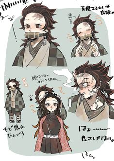 demon slayer : kimetsu no yaiba Manga Anime, Comic Anime, Fanarts Anime, Anime Demon, Anime Guys, Anime Characters, Anime Art, Anime Figures, Film D'animation