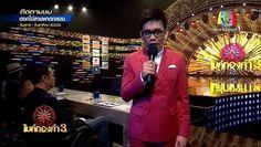 Favd: ชงชาสวรรคไมคทองคา 3 ลาสด 2-3 25 ตลาคม 2558 Cingchaswan Favd ชงชาสวรรคไมคทองคา 3 ลาสด 2-3 25 ตลาคม 2558 Cingchaswan via Dailymotion ift.tt/1GqcObE Via Tumblrhttp://ift.tt/1O2MtCT