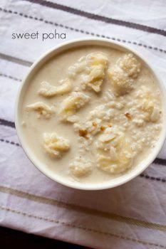 sweet poha recipe, how to make milk poha recipe | poha recipes