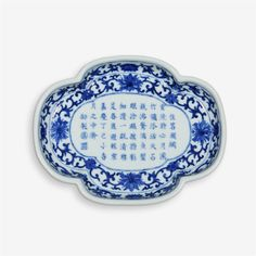 A Chinese inscribed blue and white 'tea-poem' tray, Jiaqing six character seal mark, dated 1797 but later. Estimate $1,500-2,000. Sold for $2,750. Photo Freeman's  the shallow lobed sides of quatrefoil section, resting on four small feet, the interior decorated with a poem about tea around by a lotus foliage scrolls, the base inscribed with jiaqing six-character seal mark. W: 6 1/2 in., 16.5 cm   Freeman's. Asian Arts, Sat, Sep 10 2016 10:00 AM