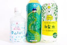 長野・ゴールドパックのお水とお茶 Juice Packaging, Bottle Packaging, Window Display Design, Japanese Graphic Design, Menu Cards, Bottle Design, Packaging Design Inspiration, Drinking Tea, App Design