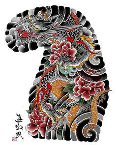 Dragon Tattoo Vector, Dragon Tattoo Arm, Dragon Sleeve Tattoos, Dragon Tattoo Designs, Tattoo Sleeve Designs, Flower Tattoo Designs, Traditional Japanese Tattoo Sleeve, Japanese Flower Tattoo, Japanese Dragon Tattoos