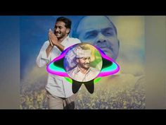 YS JAGAN Dailogues Mashup Dj Song 2019 Latest New YSRCP Songs Jagan Mashup D exported 2 - YouTube Dj Remix Music, Dj Mix Songs, Folk, Youtube, Popular, Forks, Folk Music, Youtubers, Youtube Movies