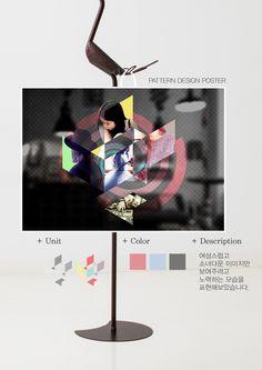 패턴을 이용한 포스터 만들기5 patten, poster 한국IT전문학교 웹디 구유정