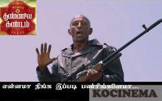 'Ivanukku thannila gandam' comedy dialogue 'Ivanukku thannila gandam' movie dialogue, Rajendran 'Ivanukku thannila gandam' dialogue, Kollywood new movies dialogues