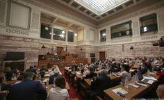 Τιμητική Εκδήλωση στη Βουλή των Ελλήνων για την 153η Επέτειο της Ένωσης των Επτανήσων με την Ελλάδα Street View