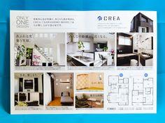 TMC様 モデルハウスパンフレット|COLORS カラーズ|山口県岩国市 グラフィックデザイン 広告制作