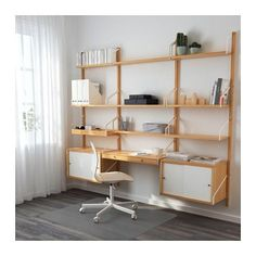 SVALNÄS Wall-mounted workspace combination, bamboo, white bamboo/white 83 7/8x13 3/4x69 1/4