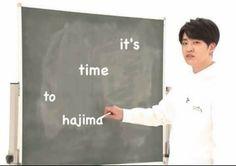 youngjae, and kpop -kuva Got7 Funny, Got7 Meme, K Meme, Funny Kpop Memes, Bts Memes, Kdrama Memes, Got7 Youngjae, Meme Faces, Funny Faces