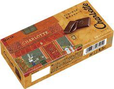 【高評価】ロッテ シャルロッテ 生チョコレート 箱12枚[ロッテ][4903333264919][発売日:2018/10/2]の口コミ・評価・値段・価格情報【もぐナビ】 Packaging Design, Design Packaging, Package Design