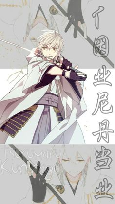 My edits. The fanart not belongs to me, just the editing tho XD Tsurumaru Kuninaga from Touken Ranbu
