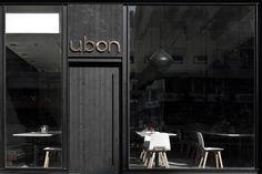 Steel Black Door | Cafe Front
