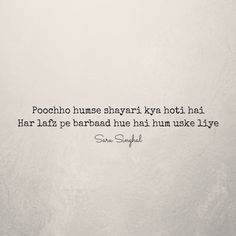 1166 Best Gand Fadu Quotes images in 2019 | Quotes, Hindi quotes