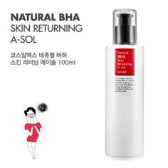 COSRX Natural BHA Skin Returning A-Sol: Click to go to SkincareDupes.com to view possible dupes!
