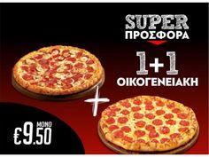 Εάν μία pizza δεν είναι αρκετή, η Mammas Pizza σου προσφέρει 1+1 οικογενειακές μόνο με 9.50€!!  www.mammaspizza.gr #serres #delivery #pizzadelivery #pizza #onlinedelivery #food