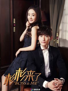Boss and Me. 9.1/10..Chinese drama. ...loved it...The actor is good and the actress has beautiful eyes.