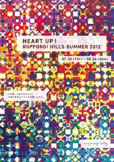 roppongi hills catalogue - Google 검색