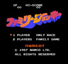 A horse racing simulator for the Famicom developed and published by Namco. Retro Game Store, Vaporwave, Video Game Logos, Retro Graphic Design, Japan Logo, Types Of Lettering, Inspirational Artwork, Aesthetic Stickers, Motion Design