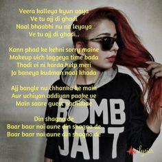 Veera Lyrics by Jasmine Sandlas is latest Punjabi song sung by her and music composed by Sumit Sethi. Lyrics of this song is written by Sumit Sethi & Ranjit Randhawa. Song Images, Beautiful Lyrics, Cute Love Quotes, Hindi Quotes, Song Lyrics, Jasmine, Bollywood, Singing, Songs