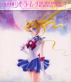 Sailor Moon 20th Anniversary Memorial Tribute Album (All my collection: https://www.facebook.com/prettygoodiessailormoon )
