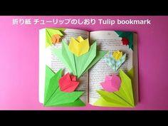 折り紙 チューリップのしおり 折り方(niceno1)Origami flower Tulip bookmark tutorial - YouTube
