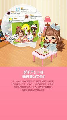 Top Free iPhone App #141: LINE PLAY - NAVER JAPAN by NAVER JAPAN - 04/29/2014