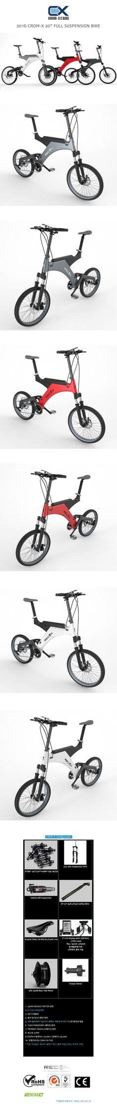 recon crom-x e-bike