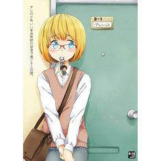 Armin Arlert Attack On Titan Funny, Attack On Titan Fanart, Aot Armin, Titans Anime, Perfect Boy, One Pic, Weird, Boyfriend, Fan Art