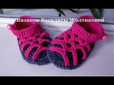 """Second part of 2 videos - How To Crochet Espadrille back and heel parts for a child (6.5""""). Crochet along my VERY DETAILED video. Part 1/2 is here: https://y..."""