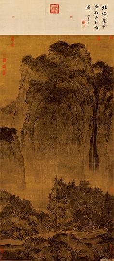 Фань Куань. Путники среди гор и рек, около 1000 года. Живопись периода династии Сун.