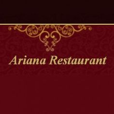 Ariana Afghan Persian Restaurant London Step by Step Guide  #London #stepbystep
