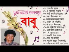 Maasranga TV Live - YouTube Live Cricket Channels, Tv Live Online, Music Songs, Lyrics, Singer, Album, Teaching, Education, Youtube
