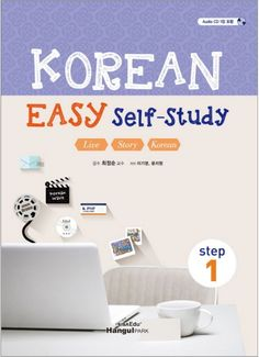 Learn study