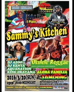 #kobe#神戸#hyogo#兵庫#japan#jamaica#jamdung#reggae#dinner#jamaicanfood#sound#live#rub_a_dub#ラバダブ #love#one#respect#manners#tonight #今夜#sunday by take_76_