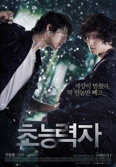 Title: Psychic/ Haunters Casts: Kang Dong Won, Go Soo Korean Drama Movies, Korean Actors, Korean Dramas, Park Sung Woong, Go Soo, Entertainment Jobs, Kang Dong Won, World Movies, Cinema