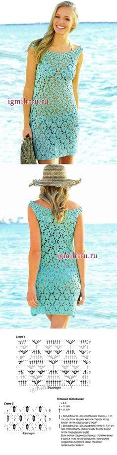 Романтичное лето! Бирюзово-зеленое летнее платье с узорами из ромбов и пышных столбиков. Вязание крючком