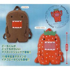 Things From Japan Japanese Backpack, Cute Japanese, Baggage, Pretty Cool, Sanrio, Vocaloid, Baby Shoes, Nerd, Geek Stuff
