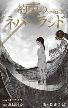 The promised neverland the past of maid tome 1